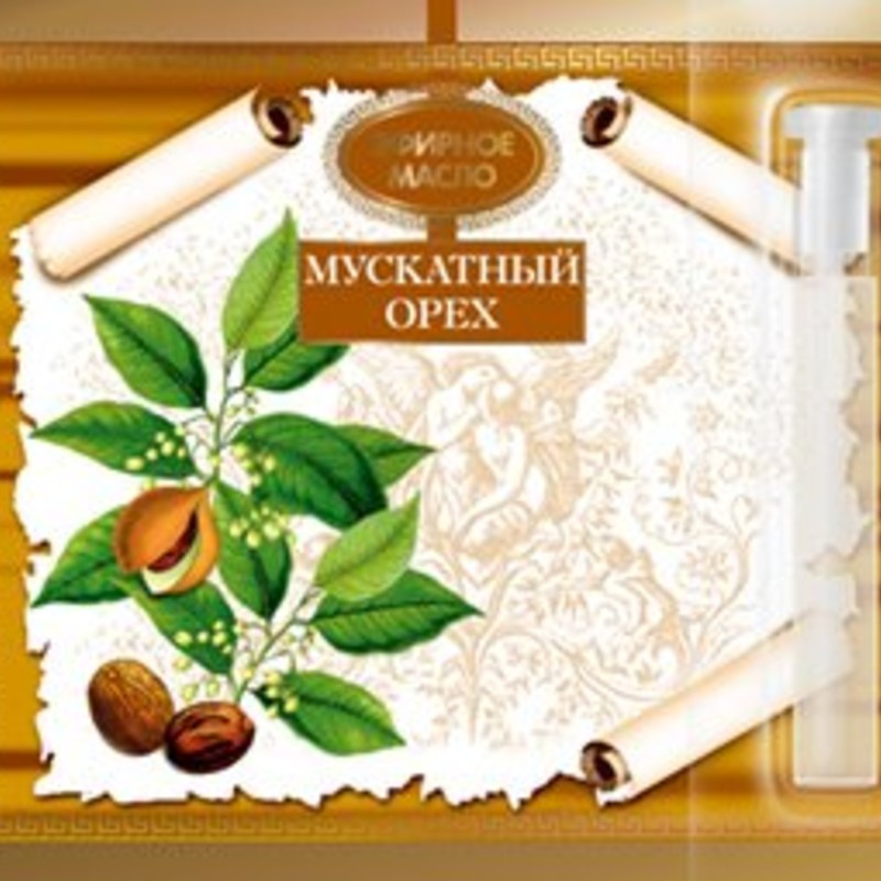 Царство ароматов крымская косметика купить тональный крем безупречный тон